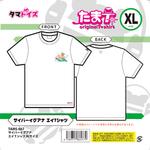 サイバーイグアナ エイTシャツ XLサイズTAMS-667