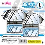 フルグラフィック例のプールTシャツ LサイズTAMS-671