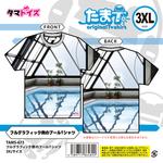 フルグラフィック例のプールTシャツ 3XLサイズTAMS-673