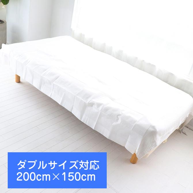 使い捨て不織布防水ベッドシーツ150cm×200cm(2枚入り)     NEAT-005 商品説明画像8