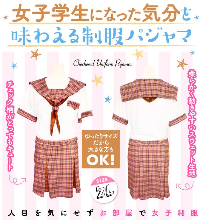 チェック柄制服パジャマ おとこの娘用TMT-1471 商品説明画像4