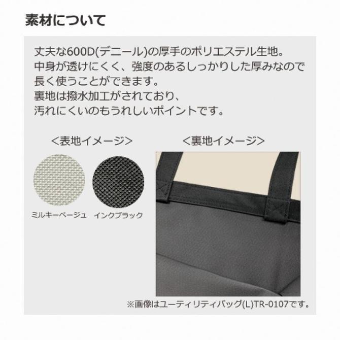 出張バック L (ジッパー無し)  ブラウン  商品説明画像3