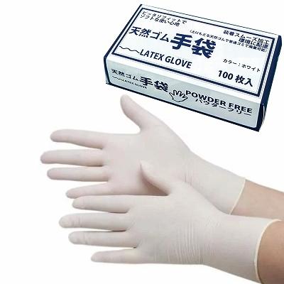 天然ゴム手袋 100枚入 M 商品説明画像1
