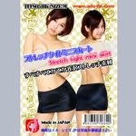 ストレッチタイトミニスカート ブラック     THRC-006