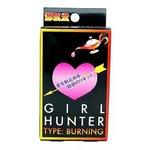 源気堂 GIRL HUNTER(ガールハンター) バーニング(限定200ポイント還元!) □ ◇