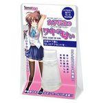 【販売終了・アダルトグッズ、大人のおもちゃアーカイブ】女子校生のワキの匂い TMT-132