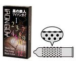 ジャパンメディカル 黒の鉄人 アイアンガイ1500 ■