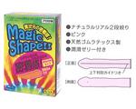 【販売終了・アダルトグッズ、大人のおもちゃアーカイブ】マジックシェイプ 500