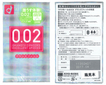 【OKAMOTO CONDOMS 0.02 EX】 オカモト コンドームズ ゼロゼロツー うすさ均一0.02EX グランズフィット 6個入り
