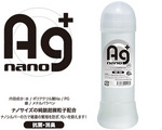 【60〜70%OFF!】Agローション 300ml