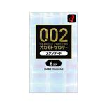 【OKAMOTO CONDOMS 0.02 EX】 オカモト コンドームズ ゼロゼロツー うすさ均一0.02EX 6個