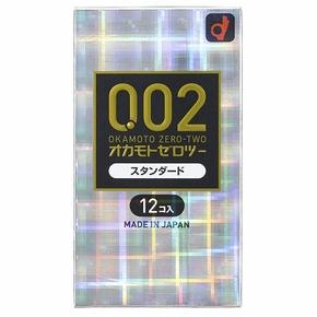 【OKAMOTO CONDOMS 0.02 EX】 オカモト コンドームズ ゼロゼロツー うすさ均一0.02EX 12個