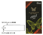 【販売終了・アダルトグッズ、大人のおもちゃアーカイブ】グラマラスバタフライ 003 ホット 1000(6個入り)