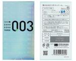 【60〜70%OFF!】オカモト ゼロゼロスリー 003  12個入り