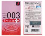 オカモト ゼロゼロスリー 003 ヒアルロン酸 10個入り
