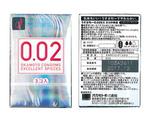 【OKAMOTO CONDOMS 0.02 EX】 オカモト コンドームズ ゼロゼロツー うすさ均一0.02EX 3個入り