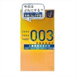 003 ゼロゼロスリーアソート 5種類詰め合わせ(10入)