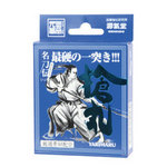 名刀伝 槍丸-YARIMARU- ◇