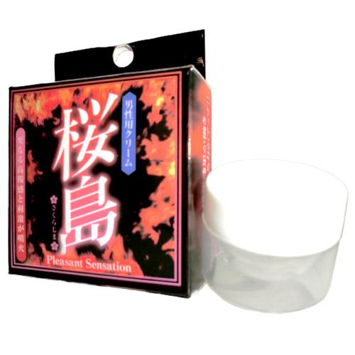 【業界最安値!】桜島 男性用クリーム 商品説明画像1