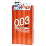 ジェクスコンドーム INVI 0.03 HOT&COOL 8個入 ◇
