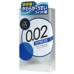 iX(イクス) 0.02 2000 12個入り 012