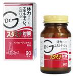 ドクターG スタミナ対策 トンカットアリエキス配合 90粒入 【約1ヶ月分】