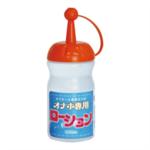 【販売終了・アダルトグッズ、大人のおもちゃアーカイブ】オナホ専用ローション 230ml
