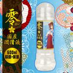 零(れい) 国産潤滑液 殺菌・保温 ◇