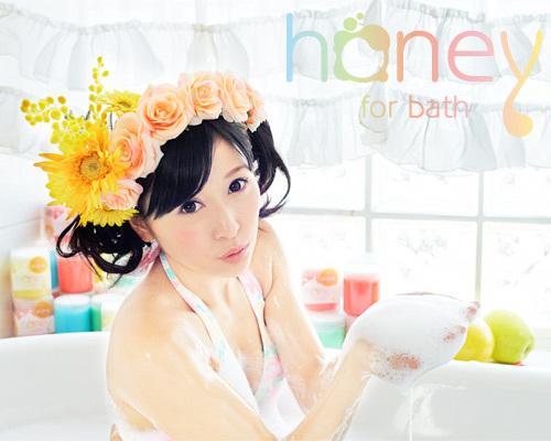 【在庫限定特価!】 【業界最安値!】honey blue(ハニー ブルー) 【無香】 ◇ 商品説明画像8