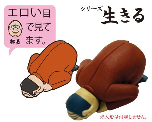 【販売終了・アダルトグッズ、大人のおもちゃアーカイブ】土下座コンドーム缶入【橙 6431】 商品説明画像3