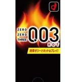 オカモト ゼロゼロスリー 003 ホット(ZERO ZERO THREE) 10個入り