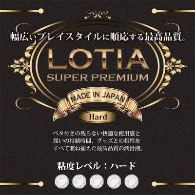 【50〜60%OFF!】ロティア スーパープレミアムローション ハード 2000ml 商品説明画像2