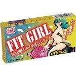 【販売終了・アダルトグッズ、大人のおもちゃアーカイブ】FIT GIRL フィットガール ◇