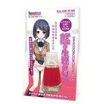 【販売終了・アダルトグッズ、大人のおもちゃアーカイブ】女子校生の生理の匂い TMT-521