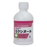 【販売終了・アダルトグッズ、大人のおもちゃアーカイブ】セクシヌール(ピンク) ピンクグレープフルーツ