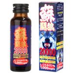 蘇闘狼(そとうろう) 20000液 50ml ◇