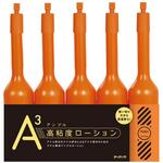 【タイムセール!】A3アンプル 高粘度ローション UPPP-001