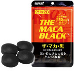 2H&2D ザ・マカ・黒(60粒) ◇