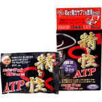 精と性ATP 6粒×6包  MTMR-007