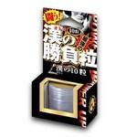 【在庫限定特価!】  漢の10粒(10粒)
