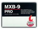 MXB-9 PRO 【0134】