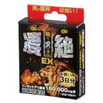 凄絶EX 3日分 NOPENI-010
