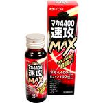 マカ4400速攻MAX 50ml  IKNP-003