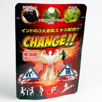 源気堂 CHANGE!! NGNKDO-043