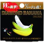 ダイヤモンドバナナ(サプリメント001) MTB-001