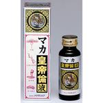 マカ皇帝倫液(ドリンク001) MTB-005