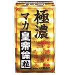 極濃マカ皇帝倫粒(サプリメント011) MTB-004