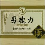 男魂力-DANKONRIKI-(HO9055) ACJN-027