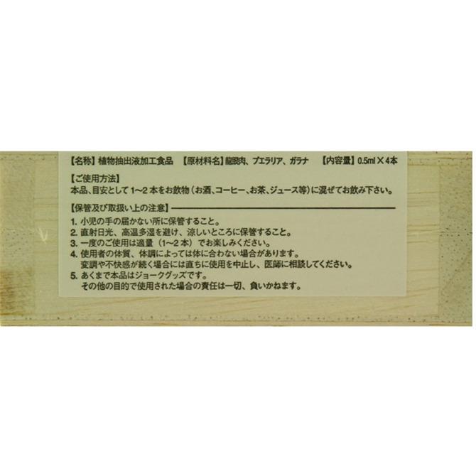 【販売終了・アダルトグッズ、大人のおもちゃアーカイブ】超濡-CHO-JU-(HO9058) ACJN-030 商品説明画像4