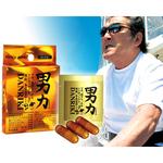 男力サプリ 3球 (だんりき)